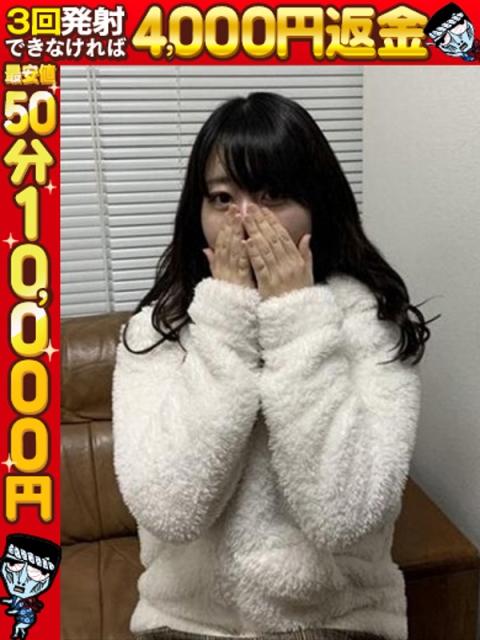ミカ☆パイパンエース級素人☆